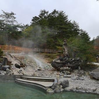 旅行記 第31回 『特急草津グリーン車で行く草津・軽井沢 2日間』 (その3)