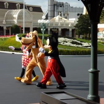 Happy Birthday Mickey & Minne