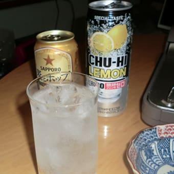 家飲み!家族に乾杯📷街角ぶらり旅02-24