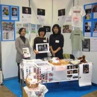 「輝け9条!世界へ未来へフェスティバル 2010」 11/20(土)大田区産業プラザPio