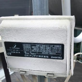 アンテナ線が無い!!アンテナ工事