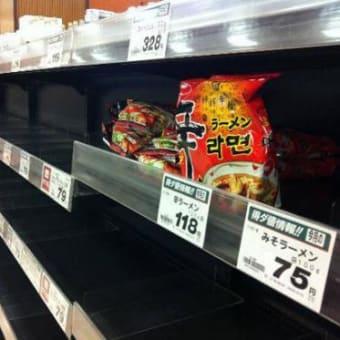 韓国の食品が日本に受け入れられる訳はない