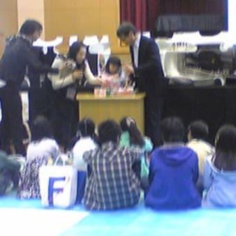 こども環境学会広島大会