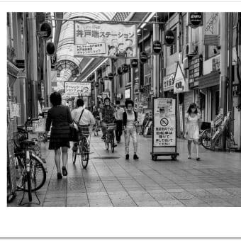 ちょい前の京橋