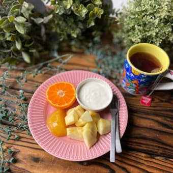 フルーツとヨーグルトの朝ごはん