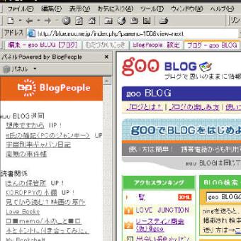 面白いブログを見つけるためにRSSリーダーを使う