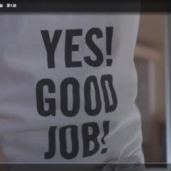 YES! GOOD JOB! みくりさんエプロン