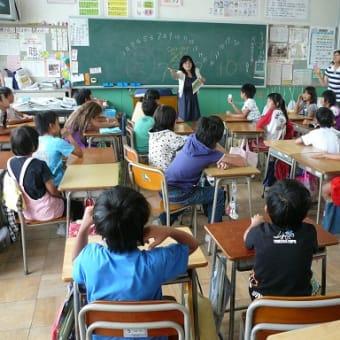 藤里小学校訪問