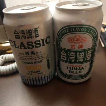 ただいま台湾!