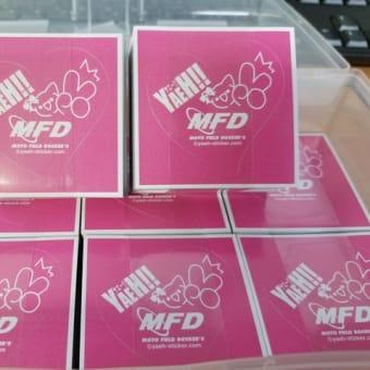 MFD東京本店リニューアルとMFD名古屋店オープン!!