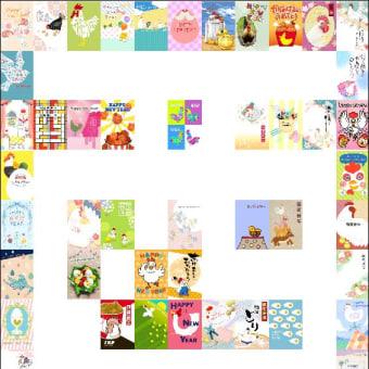 121枚の年賀状をキャンバスにして、「酉」の字を浮かび上がらせる年賀状