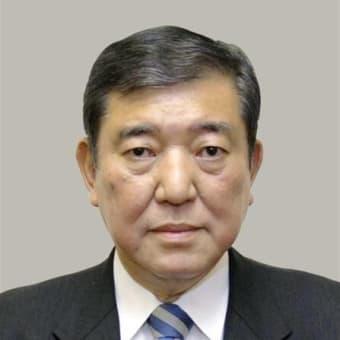 自民党総裁選に敗れた石破氏がついに離党準備か