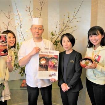 KBCラジオ☆アイタカ―中継 ~ホテルニューオータニ博多『壱岐フェア』~