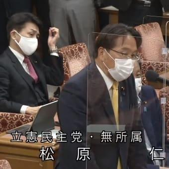 【北朝鮮拉致】きょねん6月に亡くなった横田滋さん、きょねん2月に亡くなった有本嘉代子さんに初めて黙祷、松原仁さん「ご存命の間に政治の姿勢を示したかった」