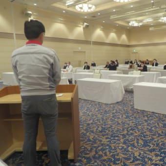 2020年度第1回アピカ西脇自主防火防災訓練の実施について