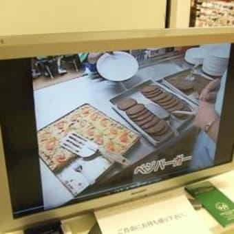 「週1日からの菜食ライフ」@近鉄百貨店阿倍野店のご報告