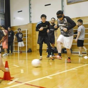 視覚障害者競技「ブラインドサッカー」 夜の体験会 好評