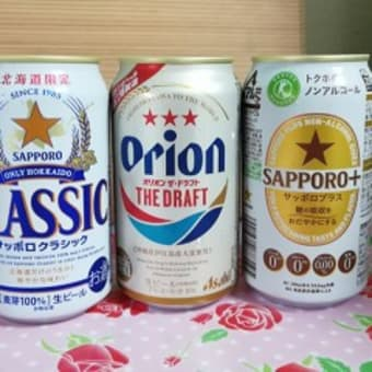好きな缶ビール