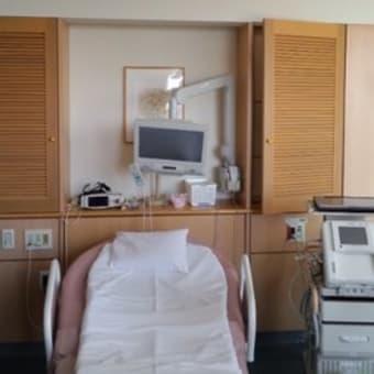 分娩室(子供は禁止)