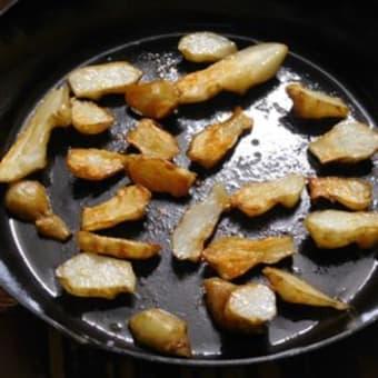 キクイモの蒸し焼き