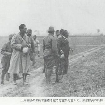安倍総理をハメた、前川喜平という卑劣ブサヨ