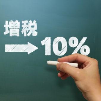 今年のわが家の漢字・・・