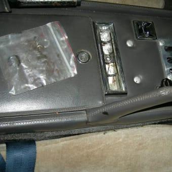 Lamborghini Miura interior Sr2