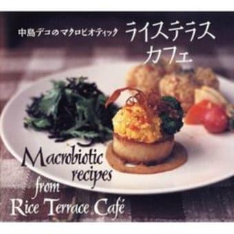 デコさんのお料理ライブ メニュー予告!