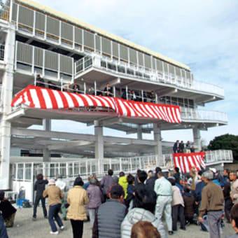 御坊市内3カ所目  念願の新町地区津波避難タワー  テープカット、餅まきで竣工祝う 〈2019年12月22日〉