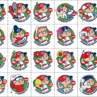 HIROSHIMA RED PASSPORT