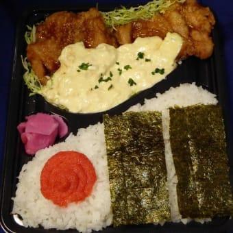 町田弁当仕出しのキッチンあらかると今月はチキン南蛮明太が人気ですよ