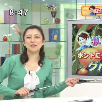 竹内香苗 はなまるマーケット 12/03/26