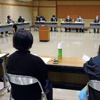 由良町  3小学校統合に賛成で一致  教育環境在り方検討委が結論 〈2020年12月5日〉