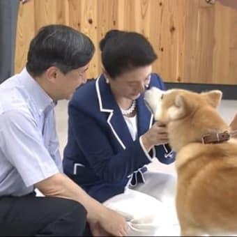 天皇・皇后両陛下のお人柄や国民を思う優しい気持ちに感激 秋田ご訪問