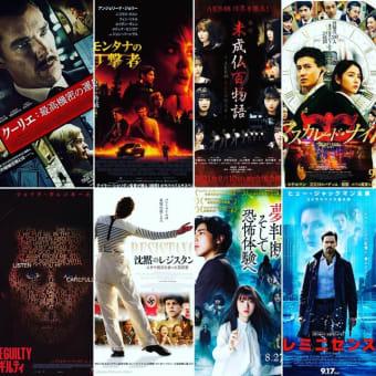 [《今年 観た映画(14)》・・・100作品達成!]