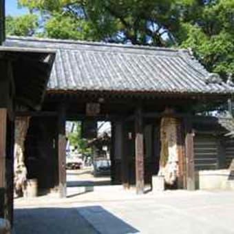 八十七番札所「長尾寺」