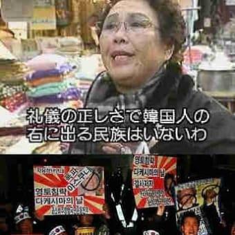 韓国の軍事情報協定破棄・・・何か日本に問題あります?