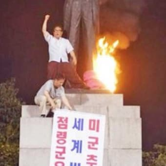 誰が敵なのか分からない韓国人