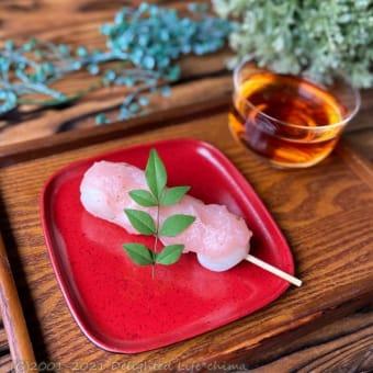 桜団子も終わりの季節