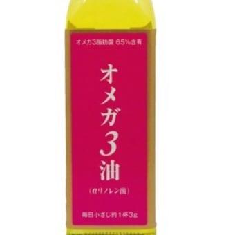 【大好評】オメガ3油(αリノレン酸)について