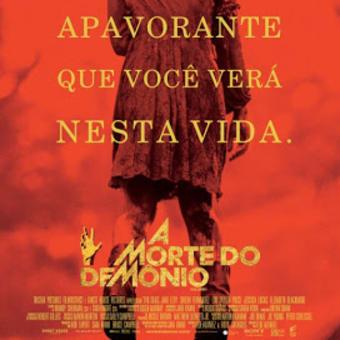 映画『死霊のはらわた』を観て