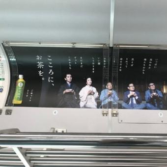 5月19日(土)のつぶやき:本木雅弘 宮沢りえ 高木ブー 加藤茶 仲本工事