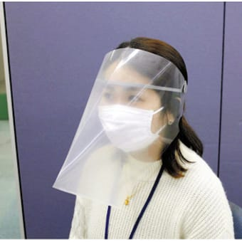 今日以降使えるダジャレ『2429』【経済】■クリアファイルで顔を覆う…新型コロナ対策、飛沫感染防止に一役