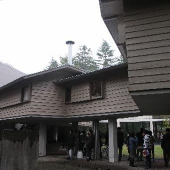 ★軽井沢の山荘(脇田邸)見学~吉村順三設計