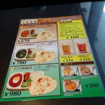 画像一覧 - 栃木県北!美味しいものって癒されるよね。