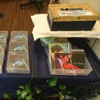 【お知らせ】本日開催、高嶋英輔 SOLO LIVE ~Biotope~の物販およびサイン会につきまして