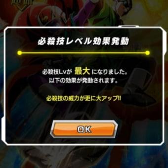 ゴッド龍石13でキャラ交換!&インフィニットドラゴンヒストリーvs第6宇宙!!