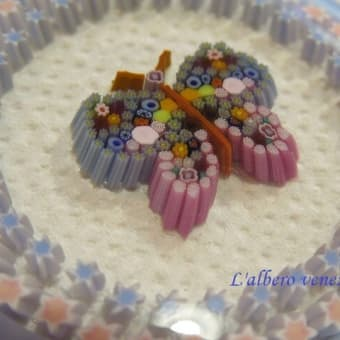 ラルベロのコレクション 3  蝶々(バタフライ) シリーズ