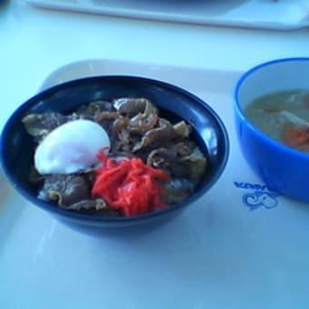 牛ロコモコ丼