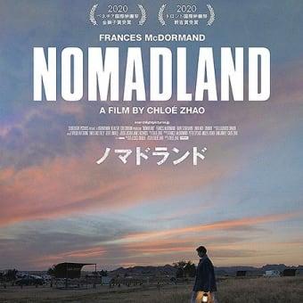 ノマドランド (2020)NOMADLAND 108分